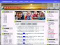 嘉義縣教育資訊網